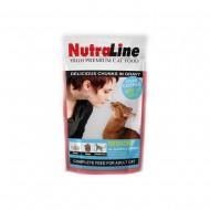 Hrana umeda pentru pisici, Nutraline, Sensory Somon si Creveti, 100 G