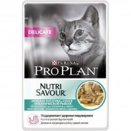 Hrana umeda pentru pisici, Pro Plan, Delicate Nutrisavour Sos cu peste oceanic, 24 x 85 g
