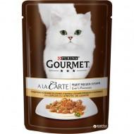 Hrana umeda pentru pisici, Gourmet A La Carte, Curcan şi Legume, 85g