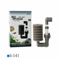 Single Bio-Sponge Filter, ISTA I-141, S
