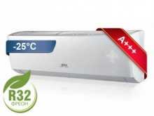 Aer conditionat tip inverter Pompa de caldura Cooper & Hunter Arctic 24000 BTU Wi-Fi