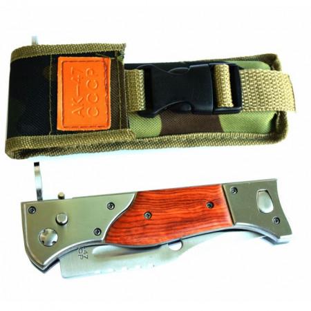 Cutit briceag inscriptionat AK-47 CCCP 27 cm, husa camuflaj din material textil