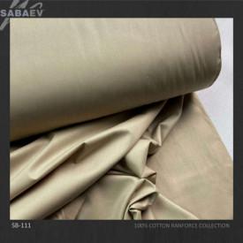 Bumbac ranforce imprimat UNI BEIGE STRONG rola 30m/240cm