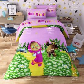 Lenjerie de pat copii Masha fundal roz