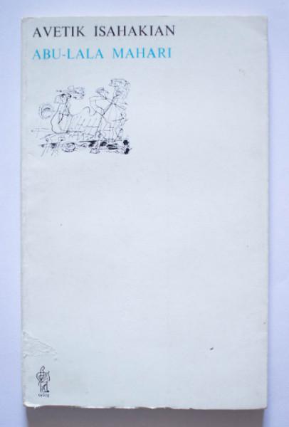 Avetik Isahakian - Abu-lala mahari (editie bilingva, romano-armeana)