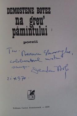 Demostene Botez - Na greu' pamantului (cu autograf)