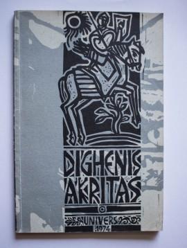 Dighenis Akritas (editie bibliofila)