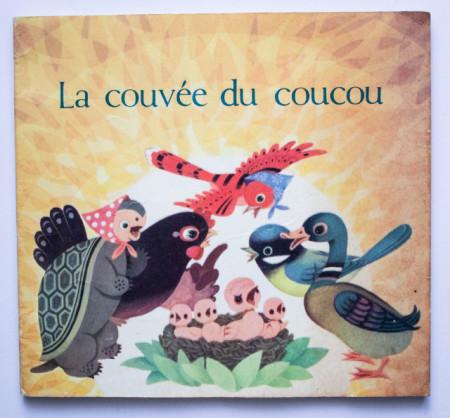 Lin Songying - La couvee du coucou