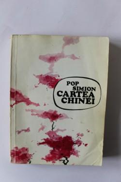 Pop Simion - Cartea Chinei