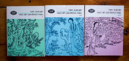 Cao Xue-Qin - Visul din pavilionul rosu (3 vol.)