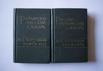 Colectiv autori - Mic dictionar rus-roman, roman-rus (2 vol., editie hardcover)
