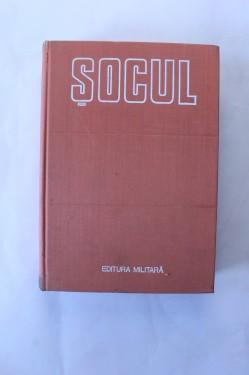 Colectiv autori - Socul. Terminologie si clasificari, celula de soc, fiziopatologie si terapeutica (editie hardcover)