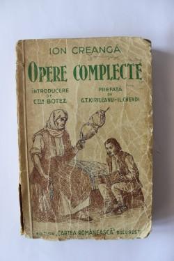 Ion Creanga - Opere complecte (editie veche)