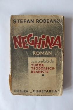 Stefan Rodeanu - Neghina (editie interbelica)