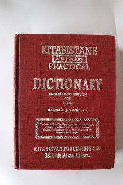 Poze Basher A. Qureshi M.A. - Practical Dictionary English to Enghlish and Urdu