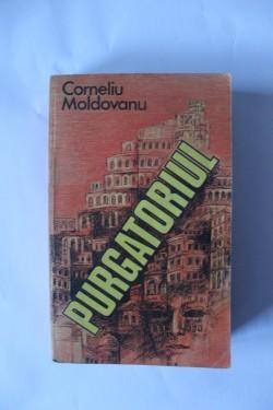 Corneliu Moldovanu - Purgatoriul