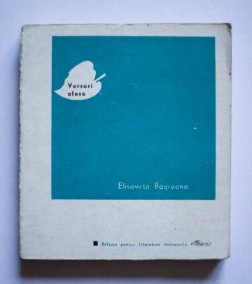 Elisaveta Bagreana - Versuri alese