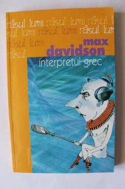 Max Davidson - Interpretul grec