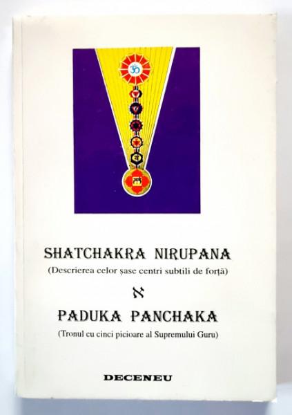 Shatchakra Nirupana (Descrierea celor sase centri subtili de forta), Paduka Panchaka (Tronul cu cinci picioare al Supremului Guru)