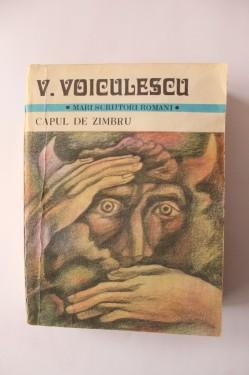 V. Voiculescu - Capul de zimbru
