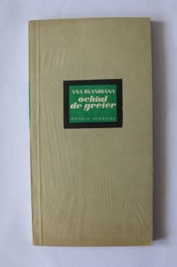 Ana Blandiana - Ochiul de greier (cu autograf)
