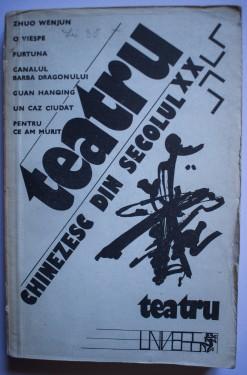 Antologie - Teatru chinezesc din secolul XX