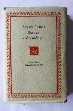 Arany Janos - Osszes koltemenyei (editie hardcover)