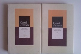 Camil Petrescu - Doctrina substantei (2 volume)