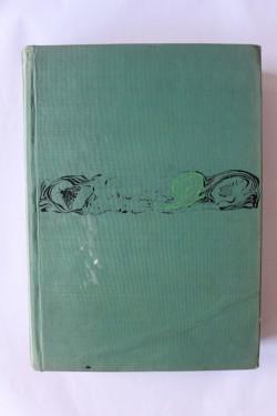 Colectiv autori - Entomologie agricola (editie hardcover)