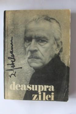 Eugen Jebeleanu - Deasupra zilei