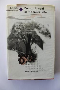 Gabriela Adamesteanu - Drumul egal al fiecarei zilei (editie hardcover)