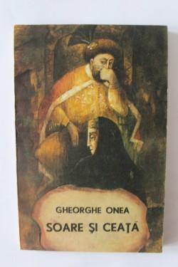 Gheorghe Onea - Soare si ceata