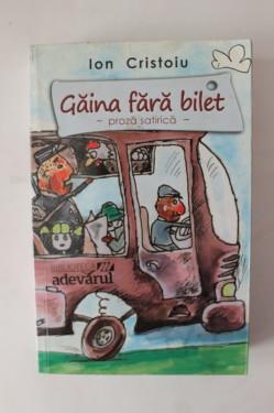 Ion Cristoiu - Gaina fara bilet (proze satirice)
