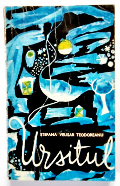 Stefana Velisar Teodoreanu - Ursitul (evocari, amintiri)