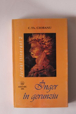 Constantin Th. Ciobanu - Inger in gerunziu