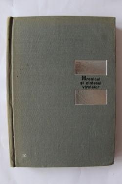 Lucian Blaga - Hronicul si cantecul varstelor (editie hardcover)