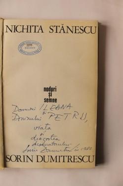 Nichita Stanescu - Noduri si semne (cu autograful ilustratorului, Sorin Dumitrescu) (editie princeps)