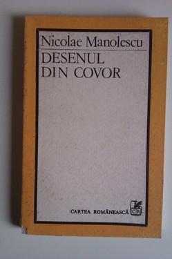 Nicolae Manolescu - Desenul din covor. Teme 7