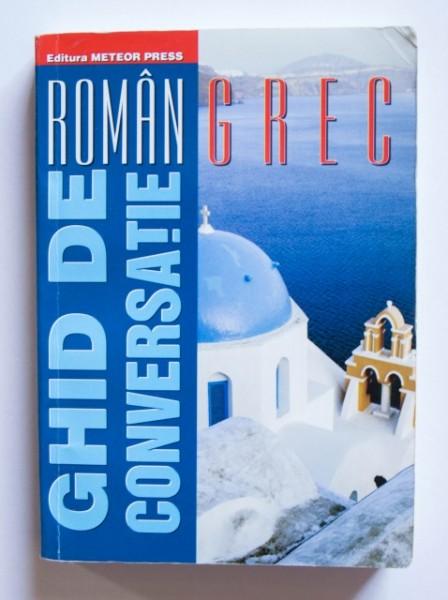 Anastasia Serban, Dan Dumitrescu - Ghid de conversatie roman-grec