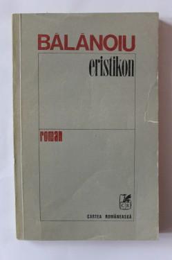 Emilian Balanoiu - Eristikon