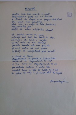 Grigore Hagiu - Poezie in manuscris