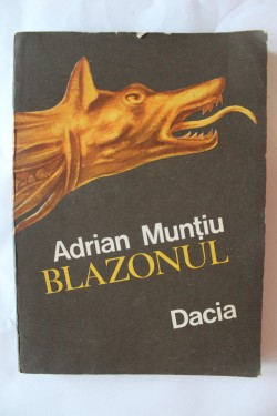 Adrian Muntiu - Blazonul