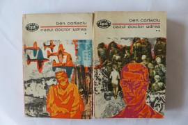 Ben. Corlaciu - Cazul doctor Udrea (2 vol.)