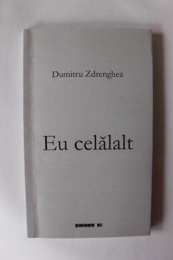 Dumitru Zdrenghea - Eu celalalt