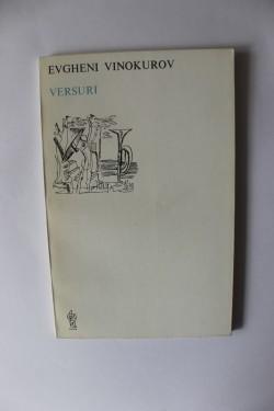 Evgheni Vinokurov - Versuri
