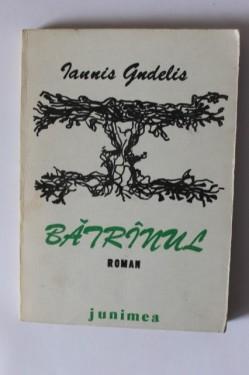 Iannis Gudelis - Batranul