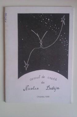 Nicolae Dabija - Cercul de creta (cu autograf)