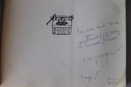 Remus Valeriu Giorgioni - Masina meloterap (cu autograf)
