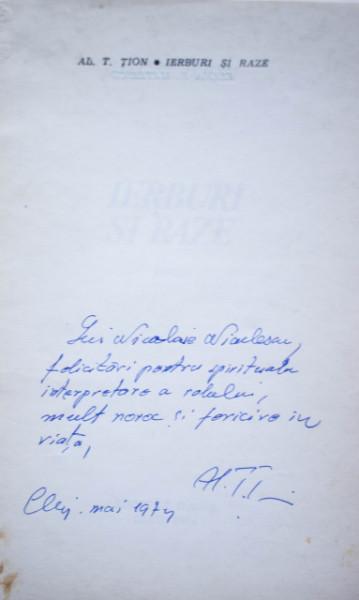 Al. T. Tion - Ierburi si raze (cu autograf)