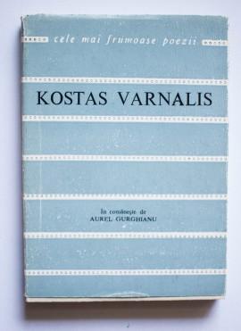Kostas Varnalis - Versuri. Cele mai frumoase poezii